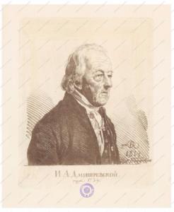 О. Кипренский, портрет И.А.Дмитриевского. Мягкий лак, 1814