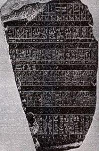 Палермский камень