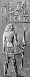Зодчий Хесир. Рельеф из гробницы