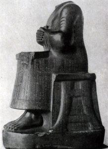 Статуи сидящего Гудеа. Диорит. 22 в. до н. э. Париж. Лувр.