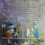 Венская Иосиф и жена Потифара