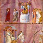 Россано Христос перед Пилатом; Иуда возвращает серебреники