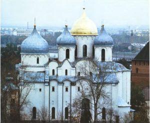 Собор Святой Софии в Новгороде. 1045-1052. Вид с юга