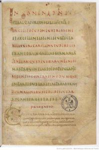 Libri Carolini. Манускрипт, называемый Реймский. 800-900 годы. Париж. Библиотека Арсенала