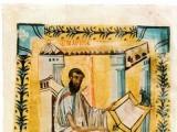 Марк, евангелист