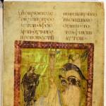 "Миниатюра ""Крещение"" (РНБ. Греч. 21а, л. 1)"