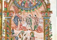 Миссал Роберта Жюмьежского, 1006-1023
