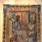 Миниатюра с изображением евангелиста Марка