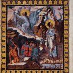 Моисей получает скрижали Завета. Темпера, пергамен. 37 х 26,5 см. Вторая половина 10 в. Париж, Национальная библиотека (gr. 139). Парижская Псалтирь. Ветхозаветный цикл. Моисей изображён дважды, выслушивающим Глас Божий и восходящим на гору для получения Скрижалей.