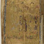 Пророк Илья, император Василий, архангел Гавриил