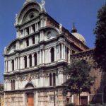 Палладио, Андреа Фасад церкви Сан Дзакария 1458-1534 Венеция