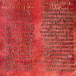 the beginning of the Gospel of Mark