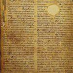 1. Евангелие от Марка. Евангелие из Дарема. Лист 4r. Конец VII века. Дарем, Соборная библиотека, MS A II 17