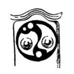 7. Декоративное украшение на бронзовых ножнах, найденных в Лиснакрогере. I в. до н. э.