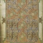 8. Ковровая страница. Евангелие из Линдисфарна. Лист 26v. 715—721 гг. Лондон, Британская библиотека, Cotton MS Nero D. iv