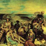резня на острове хиос
