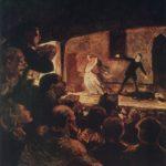 драма 1864