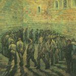 прогулка заключенных