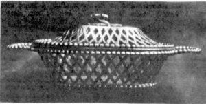 Серебряная конфетница (вторая половина XVIII в.)