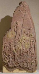Победная стела Нарамсина из Суз. Красный песчаник. Около 23 в. до н. э. Париж. Лувр