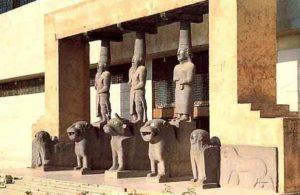 Статуи портала из Тель-Халафа (Митанни). Базальт. 11—9 вв. до н. э. Берлин
