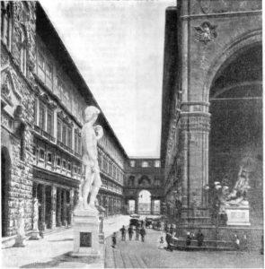 Флоренция. Улица Уффици, 1560—1574 гг. Вазари