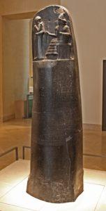 Хаммурапи перед богом Шамашем. Стела законов Хаммурапи из Суз. Диорит. Первая половина 18 в. до н. э. Париж. Лувр