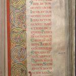 254r. Инициал Евангелия от Матфея