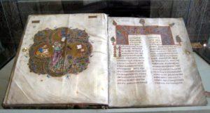Мстиславово Евангелие. До 1117 года 35,3 × 28,6 см Государственный Исторический музей