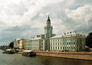 Здание Музея антропологии и этнографии им. Петра Великого (Кунсткамера)