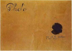Миро. Это цвет моих снов. 1925; 96,5x129 5 см. Галерея Пьера Матисса, Нью-Йорк