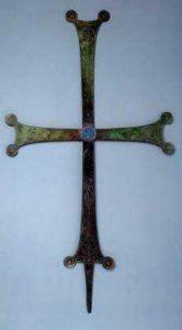 Выносной крест
