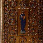 Оклад евангелия. Лицевая сторона. Венеция, библиотека Марчиана