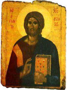 Христос Пантократор, Государственный Эрмитаж