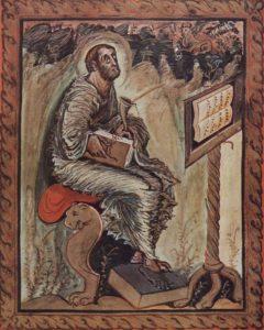 Евангелие Эбо. Евангелист Лука