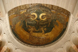 Ковчег Завета. Мозаика апсиды церкви Жерминьи-де-Пре, IX в