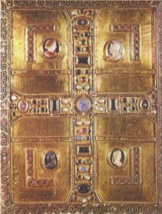 Оклад Евангелия Теоделинды. Начало VII в. Монца, сокровищница собора