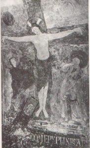Распятие с предстоящими. Церковь Сан Винченцо ин Вольтурно, IX в., Италия