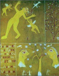 М. Ф. Ларионов. Весна. Времена года. (Новый примитив). 1912