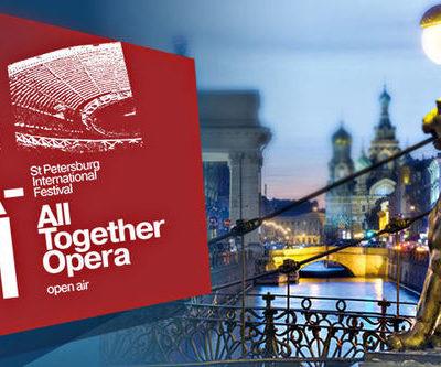 VIII Санкт-Петербургский фестиваль «Опера-Всем» 12 — 21 июля 2019 г.