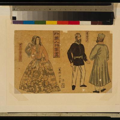 Японские гравюры на дереве 1600–1915 годов в Библиотеке Конгресса США