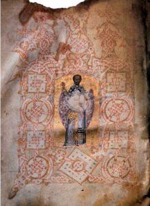 Св. Иоанн Златоуст. Миниатюра новгородского Служебника. 1400 г. ГИМ, Син. 600.