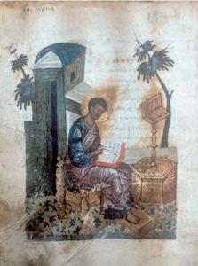 Евангелист Марк. Миниатюра Зарайского Евангелия. 1401 г. РГБ, Румянц., № 118