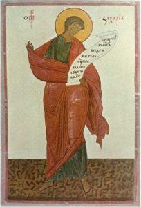 Пророк Захария. Миниатюра из Книги пророков, с толкованиями. 1489 г. РГБ, ф. 173, МДА, № 20