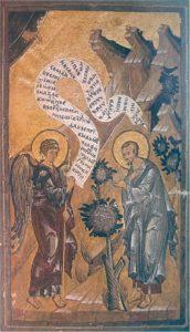 Явление архангела Михаила пророку Моисею. Миниатюра Библейских книг. Конец XV в. РГБ, ф. 310, Унд., №1