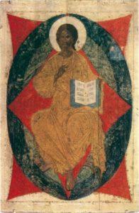 Спас в силах. Вторая четверть - середина XV в. Из деисусного чина Спасо-Преображенского собора в Твери. ГРМ