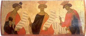 Пророки Даниил, Давид, Соломон. Средник пророческого ряда иконостаса Успенского собора Кирилло-Белозерского монастыря. Около 1497 г. ГТГ