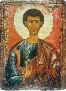 Апостол Фома. Начало XV в. Из собрания Н.П.Лихачева. ГРМ