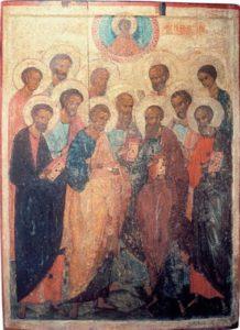 Собор двенадцати апостолов. Первая треть XV в. Из церкви Двенадцати апостолов в Новгороде. Новгородский музей