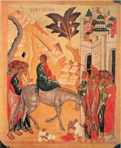 Вход в Иерусалим. Софийская таблетка. Конец XV в. ГТГ
